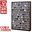 【ポイント10倍】 CDラック DVDラック 薄型 壁面収納 壁面CDラック 壁面DVDラック 大容量 CD1668枚・DVD720枚 CDストッカー(CDラッ...