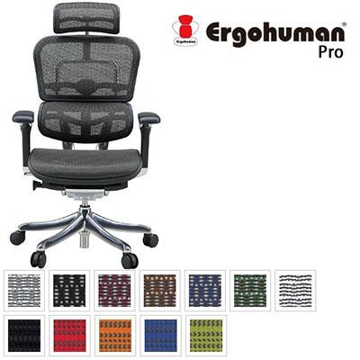 【ポイント10倍】 エルゴヒューマン Ergohuman デスクチェア オフィスチェア イス エルゴヒューマン プロ ハイタイプ PRO-H EHP-HAM 【送料無料】