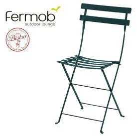 フェルモブ ビストロ メタルフォールディングチェア Fermob Bistro フランス ガーデンファニチャー ガーデン家具 ガーデンチェア ベランダチェア テラスチェア カフェチェア