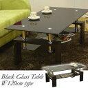 ガラステーブル ピース2 120 (リビングテーブル センターテーブル ガラステーブル) ブラックガラスのおしゃれでスマートなガラステーブル
