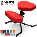 バランスチェア balans 5064 バランススタディ 北欧 ノルウェー KOKUSHIN バランスチェアー 5064 balans study 学習チ…
