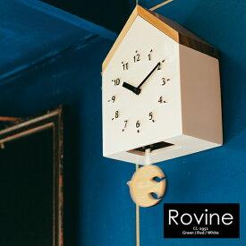 壁掛け時計 Rovine ロヴィーネ CL-2951 電池付き 送料無料 掛け時計 振り子時計 置き時計 インターフォルム INTERFORM 北欧 シンプル ナチュラル おしゃれ かわいい