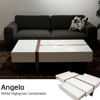 Center Table Mirror White High Gloss Finish Storage With Angelo 218 A Living W Coffee Design