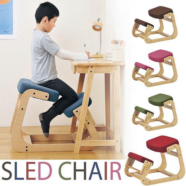 【ポイント5倍】 スレッドチェア SLED CHAIR 学習チェア キッズチェア SLED-1 送料無料 (スレッドチェア 子供用 チェア イス 椅子 姿勢 健康)