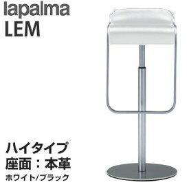 カウンターチェア レムスツール カウンタースツール バーチェア ハイチェア レムチェア ハイタイプ(座面高:680〜790mm) 座面:本革張り Lapalma (ラパルマ) LEM (レム) カウンターチェア H605-1