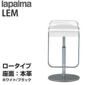 カウンターチェア レムスツール カウンタースツール バーチェア ハイチェア レムチェア ロータイプ(座面高:550〜680mm) 座面:本革張り Lapalma (ラパルマ) LEM (レム) カウンターチェア H605-3
