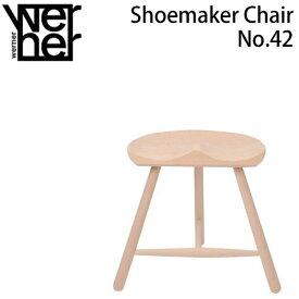 【ポイント10倍】【あす楽】 シューメーカーチェア 正規品 座高39cm Werner Shoemaker Chair No.42 スツール 北欧 デンマーク 木製 無垢 無塗装 腰掛け デザイナーズ チェア 椅子 イス シューメーカーチェア 完成品