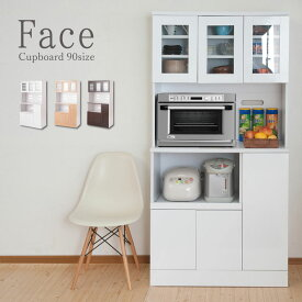 キッチンシリーズ Face カップボード 幅90 ホワイト FY-0004 キッチン収納 レンジ台 食器棚 キッチンボード レンジボード 北欧 カントリー 家電収納 食器収納
