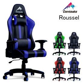 \クーポン&ポイント スーパーSALE期間/ 【ポイント10倍】 ゲーミングチェア ルセル Contieaks Roussel パソコンチェア PCチェア 高機能チェア デスクチェア eスポーツチェア Gaming Chair ゲームチェア コンティークス