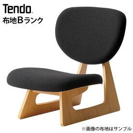 【ポイント10倍】 天童木工 低座椅子 S-5016NA-ST 布地【Bランク】 (tendo 低座椅子 天童木工 チェア 椅子 座いす 座イス)