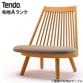 【ポイント5倍】 天童木工 スポークチェア(あぐら椅子) S-5027NA-ST 布地【Aランク】 (tendo スポークチェア あぐら椅子 天童木工 椅子 いす イス)