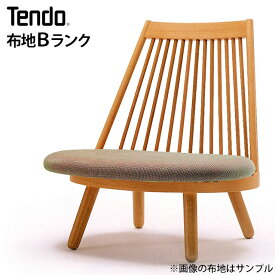 【ポイント5倍】 天童木工 スポークチェア(あぐら椅子) S-5027NA-ST 布地【Bランク】 (tendo スポークチェア あぐら椅子 天童木工 椅子 いす イス)