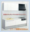 トクラス システムキッチン Bb I型W2400mm フロアスライドプラン E/Cシリーズ 送料無料