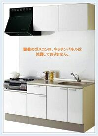 クリナップ コンパクトキッチンコルティW1800サイズ フリーコンロタイプ 送料無料