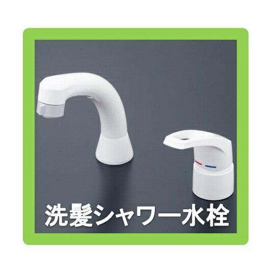 ■在庫有■KVK洗面用シングルレバー式洗髪シャワー水栓(引出式) KM8007 ■