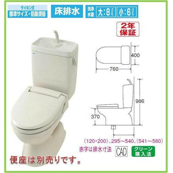 INAX リフォーム用排水芯可変 コンパクトリトイレ手洗い付き(BC-250S,DT-3810HU+NB)オフホワイト 送料無料