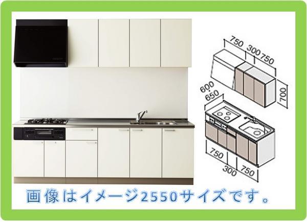 クリナップ システムキッチン ラクエラ 間口1800サイズ 開き扉 送料無料