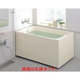 INAX FRPポリエック浴槽1100サイズ2方全エプロン据置タイプ 送料無料