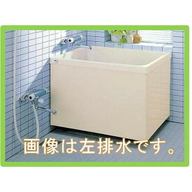 INAX FRPポリエック浴槽900サイズ2方全エプロン据置タイプ 送料無料