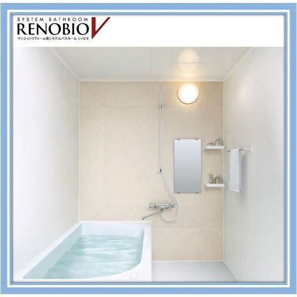 ■リクシル 集合住宅向けバスルーム リノビオV BKW1216LBE 送料無料■