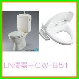 大特価!INAX LN便器(C-180S)+手洗い付きタンク(DT-4840) +シャワートイレ(CW-D11) 送料無料!!