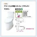 LIXIL INAX アメージュZ便器(フチレス)リトイレ アクアセラミック仕様 床排水 手洗無し ECO5(YBC-ZA10H+DT-ZA150H)…