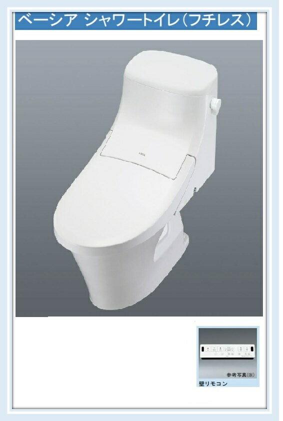 INAX リクシル ベーシアシャワートイレ フチレス 一体型B1 ECO5 床排水 手洗無(C-BA20S、DT-BA252)カラー限定 送料無料