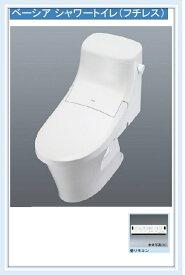 INAX リクシル ベーシアシャワートイレ フチレス 一体型B1 ECO5 床排水 手洗無(C-BA20S、DT-BA251)カラー限定 送料無料