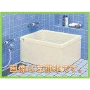 INAX FRPポリエック浴槽900サイズ2方半エプロン 送料無料