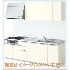 リクシル システムキッチン シエラ 間口1800mm 開き扉プラン 送料無料