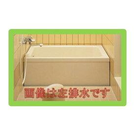 INAX FRPポリエック浴槽1200サイズ 1方全エプロン着脱式タイプ(PB-1202AL/R/L11-J2) 送料無料