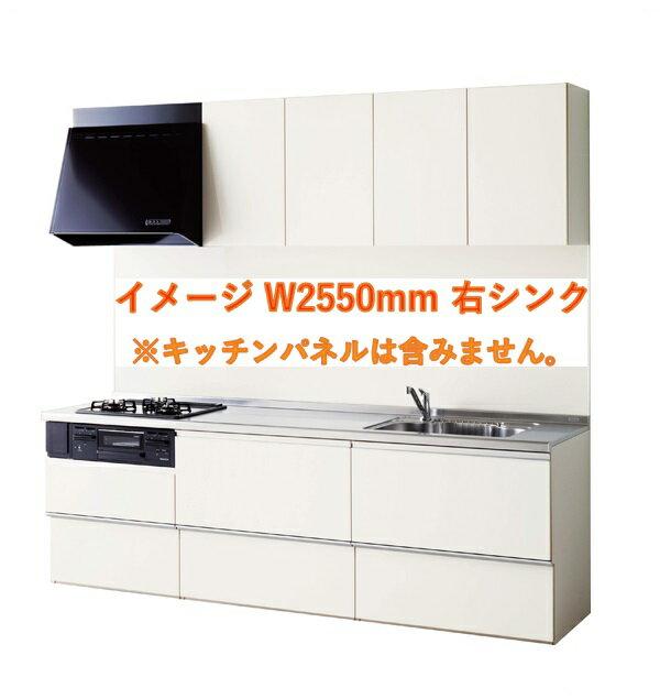クリナップ システムキッチン ラクエラ 間口2700mmサイズ スライド収納 TG(大型)シンク 送料無料