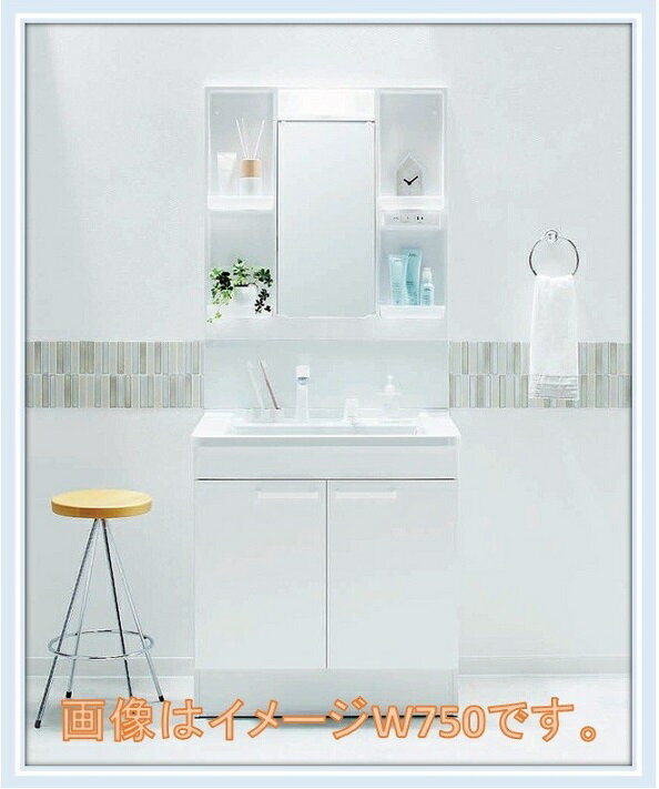 TOTO洗面化粧台 新Vシリーズ W750サイズ エコシングルシャワー水栓+LED照明1面鏡(LDPB075BAGEN1A+LMPB075B1GFG1G)送料無料