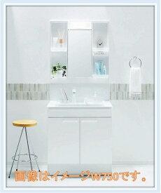 TOTO洗面化粧台 新Vシリーズ W750サイズ エコシングルシャワー水栓+LED照明1面鏡(LDPB075BAGEN1A+LMPB075B1GDG1G)送料無料