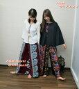 Asian エスニック ラップ パンツ ゆったり 再入荷 数量限定 人気 衣装 イベント 派手 個性的 アジアンファッション