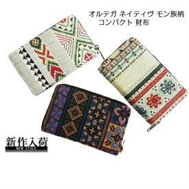 a323f4554783 オルテガ ネイティブ コンパクト ミニ 財布 カードケース 人気 軽量 ジオメトリック ラウンドファスナー ウォレット 数量限定