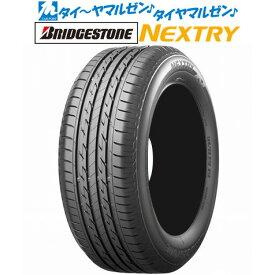 新品・送料無料・タイヤのみ(1本〜)ブリヂストン NEXTRY ネクストリー155/65R14 75S
