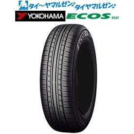 新品・送料無料・タイヤのみ(1本〜)ヨコハマ ECOS エコス (ES31)175/55R15 77V