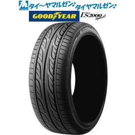 新品・送料無料・タイヤのみ(1本〜)グッドイヤー イーグル LS2000 ハイブリッド2(HB2)165/45R16 74V XL