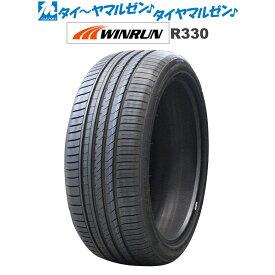 新品・送料無料・タイヤのみ(1本〜)WINRUN ウインラン R330225/45R18 95W XL