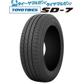 新品・送料無料・タイヤのみ(1本〜)トーヨー TOYO SD-7175/65R15 84S