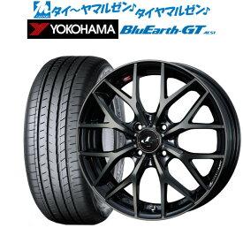 新品・送料無料・4本セットウェッズ レオニス MXパールブラックミラーカット/チタントップ17インチ 6.5Jヨコハマ BluEarth ブルーアース GT (AE51) 215/45R17 91W XL