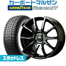 新品・スタッドレスタイヤホイールセットMID シュナイダー DR-01BP/DBLUE15インチ 5.5Jグッドイヤー ICE NAVI アイスナビ 7 日本製 195/65R15 91Q