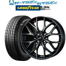 新品・送料無料・4本セットウェッズ レオニス MXパールブラックミラーカット/チタントップ16インチ 6.0Jグッドイヤー エフィシエント グリップ エコ EG01205/60R16 92H