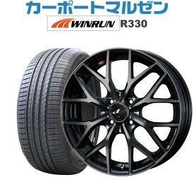 新品・送料無料・4本セットウェッズ レオニス MXパールブラックミラーカット/チタントップ16インチ 5.0JWINRUN ウインラン R330165/45R16 74V XL