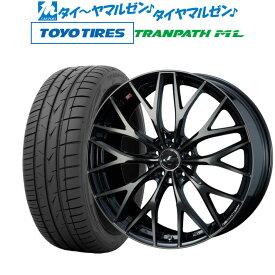 新品・送料無料・4本セットウェッズ レオニス MXパールブラックミラーカット/チタントップ17インチ 7.0Jトーヨー トランパス ML205/50R17 93V XL