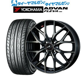 新品・送料無料・4本セットウェッズ レオニス MXパールブラックミラーカット/チタントップ16インチ 6.0Jヨコハマ ADVAN アドバン フレバ V701195/55R16 87V