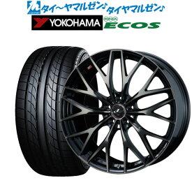 新品・送料無料・4本セットウェッズ レオニス MXパールブラックミラーカット/チタントップ17インチ 7.0Jヨコハマ DNA ECOS(ES300)205/40R17 80W