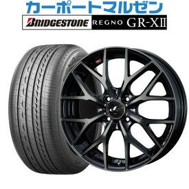 新品・送料無料・4本セットウェッズ レオニス MXパールブラックミラーカット/チタントップ17インチ 6.5Jブリヂストン REGNO レグノ GR-XII(GR-X2)215/45R17 91W XL