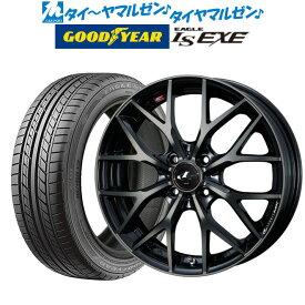 新品・送料無料・4本セットウェッズ レオニス MXパールブラックミラーカット/チタントップ17インチ 6.5Jグッドイヤー イーグル LS EXE205/40R17 84W XL